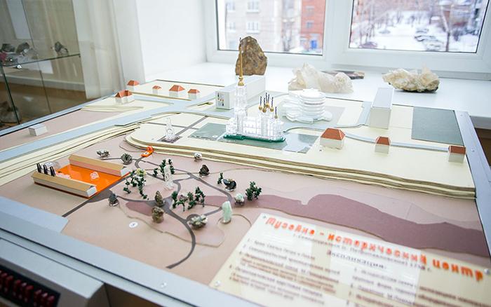 Макет музейно-исторического центра