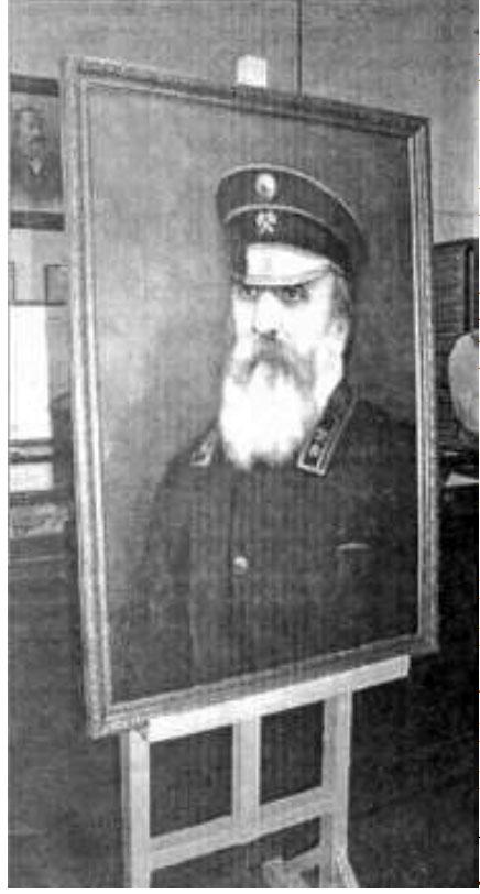 Горный инженер Воронцов
