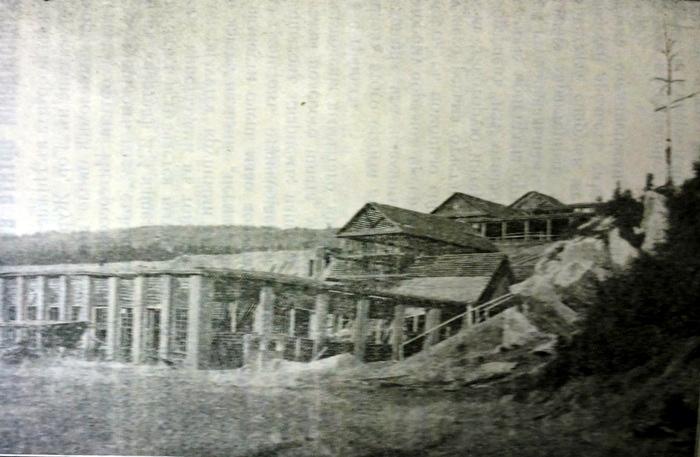 Кутимский завод