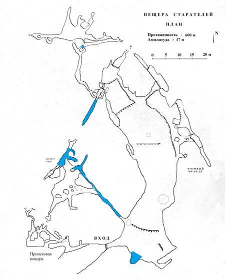 План пещеры Старателей по состоянию на 2013 год