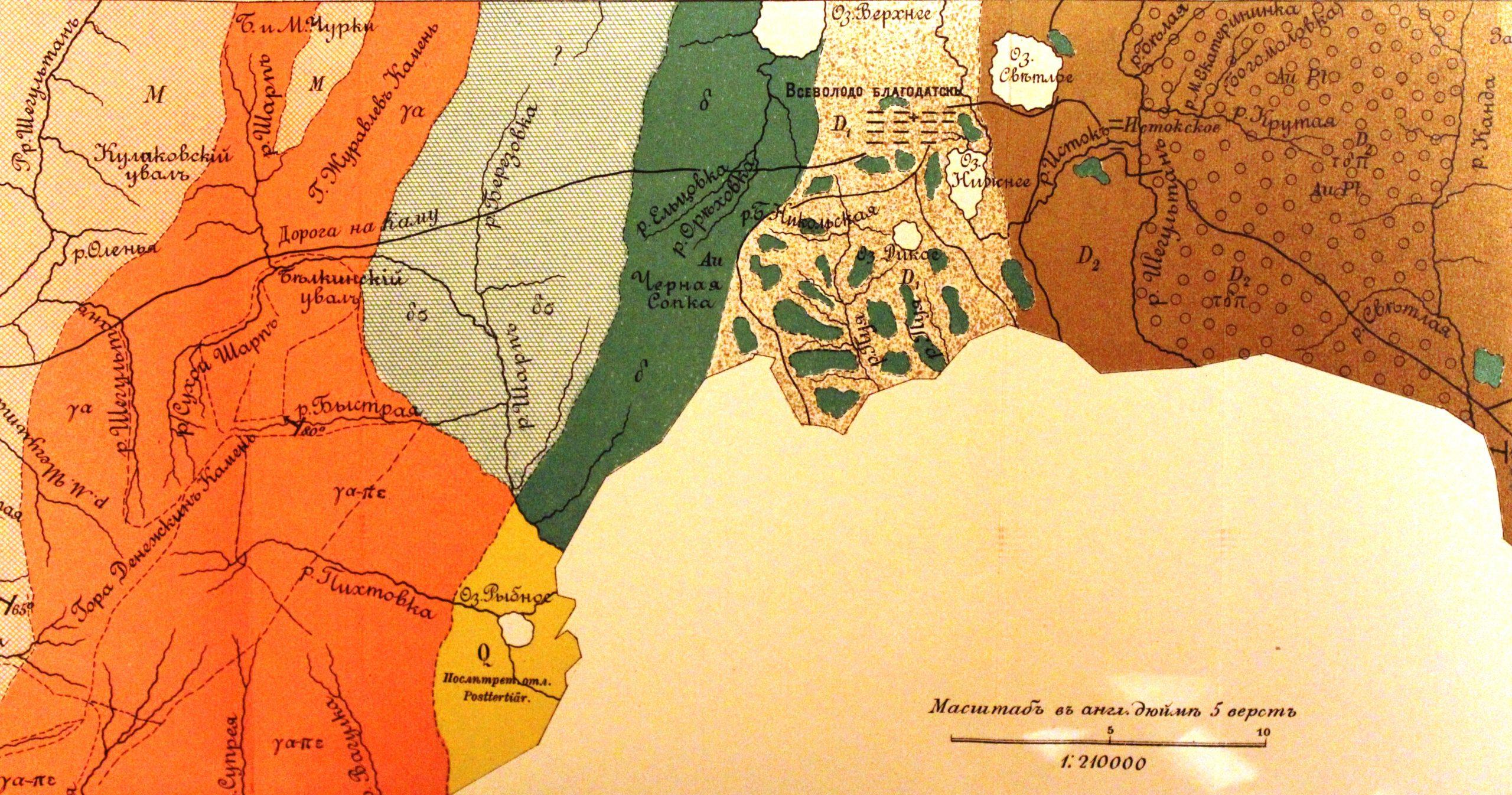 старинная карта Левинсон-Лессинга