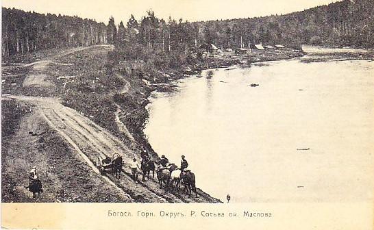 Водные пути сообщения с внешним миром Заозерских дач Богословского горного округа